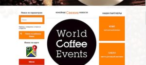 screenshot-www.kyiv-coffee.club
